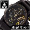 ロエン × エンジェル クローバー 腕時計 Roen × Angel Clover TC44ROY2 メンズ レディース ユニセックス 男女兼用 セール