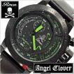 ロエン × エンジェルクローバー 腕時計 ROEN × ANGEL CLOVER コラボレーション 500本限定 TC48ROG メンズ セール