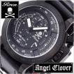 AngelClover腕時計 エンジェルクローバー時計 AngelClover 腕時計 エンジェルクローバー 時計 タイムクラフト TIME CRAFT  TC48ROW2 セール