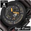 AngelClover腕時計 エンジェルクローバー時計 AngelClover 腕時計 エンジェルクローバー 時計 タイムクラフト TIME CRAFT  TC48ROY2 セール