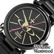 ヴィヴィアン ウエストウッド 腕時計 Vivienne Westwood ケンジントン II VV006KBK レディース セール