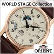 オリエント 腕時計 ORIENT 時計 ワールドステージコレクション サン&ムーン WV0371ET メンズ