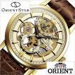 オリエント 腕時計 ORIENT 時計 オリエントスター スケルトン WZ0031DX メンズ