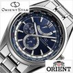 オリエント 腕時計 ORIENT 時計 オリエントスター ワールドタイム WZ0071JC メンズ