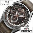 オリエント 腕時計 ORIENT 時計 オリエントスター ワールドタイム WZ0091JC メンズ