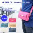 鞄 カバン 婦人 女性 コンパクト 合皮 3WAY クラッチ ショルダー ウォレット B.FIELOお財布機能付ポシェット H144N