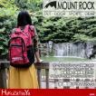 MOUNT ROCK 多機能デイパック #3031 メンズ レディース リュックサック バックパック お手軽 通学 通勤 旅行