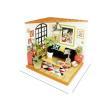 ドールハウス キット リビング インテリア 手芸 模型 DIY DIYキット ハンドメイド 手作りキット 手作り 宿題 夏休み 970508
