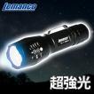ハンディライト ハンドライト LED 防水 1600ルーメン ...