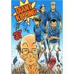 GIANT KILLING ジャイアントキリング 全巻セット(1-37巻 最新刊)ツジトモ
