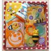 ベビーギフトセット サッシーのギフトセット歯固め ベビースタイ タオル おもちゃ 出産祝い 贈り物