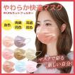 マスク 不織布 夏用 冷感マスク 血色マスク パステル 175mm カラー 大きめ 50枚 平ゴム