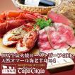 「トッポ・ジージヨ」但馬牛炭火焼ローストビーフ400gと天然オマール海老半身x4(冷蔵)