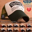 CULTURE MART カルチャーマート メッシュキャップ キャップ 帽子 メンズ レディース 101269■180215