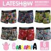 LATESHOW レイトショー BARBAPAPA ボクサーパンツ 下着 メンズ 【GAL】【MB】■05160914