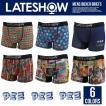 LATESHOW レイトショー PEZ ボクサーパンツ 下着 メンズ 【GAL】■05160914