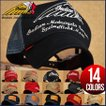 帽子 ワークキャップ メッシュキャップ  Indian Motocycle インディアンモトサイクル 全14種