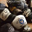 Alpha Industries アルファ・インダストリーズ メッシュキャップ 帽子