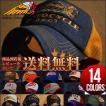 帽子 メンズ ワークキャップ メッシュキャップ レディース Indian Motocycle インディアンモトサイクル 全14種 ベースボールキャップ 野球帽