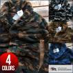ショール襟 ジャケット 迷彩柄 フェイクファー T214703 カモフラージュ