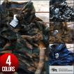 ボリュームネック ジャケット 迷彩柄 フェイクファー 人口毛皮 メンズ 着る毛布 ジャージ アウター カモフラージュ T214709