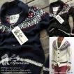 Eally Americans カーディガン メンズ 求心柄 ニットセーター T214617-CR 全3色