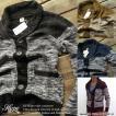 ショール襟ニットカーディガン メンズ セーター 1044-100 全4色