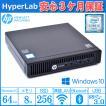 WiFi搭載 ミニPC 中古パソコン HP ProDesk 400 G2 DM Core i5 6500T Bluetooth メモリ4G HDD500GB Windows10リカバリ付
