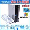 WindowsXP 中古パソコン 富士通 ESP...