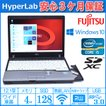 SSD 中古ノートパソコン 富士通 LIFEBOOK P772/G Core i5 3340M (2.70GHz) Windows10 64bit メモリ4G マルチ WiFi USB3.0 Windows7/8リカバリ付