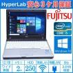Windows10 モバイルノートパソコン 富士通 LIFEBOOK P771/D Core i5 2520M メモリ2G HDD250G