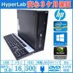 メモリ16GB Windows10 64bit HP Z22...