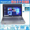 Windows10 中古ノートパソコン HP ProBook 4530s Core i5 2430M メモリ4GB マルチ WiFi Bluetooth カメラ USB3.0 Windows7