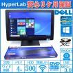 Windows10 64bit WiFi搭載 液晶一体型パソコン DELL Optiplex 3011AIO Core i3 3240 (3.4GHz) メモリ4GB マルチ カメラ USB3.0 20インチワイド