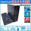 Radeon搭載 中古パソコン レノボ ThinkCentre A58 Small Core2Duo E7500 メモリ2G マルチ HDD500GB Windows7