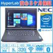 メモリ8G 中古ノートパソコン NEC VersaPro VK26M/D-H Corei5 4300M WiFi マルチ Bluetooth Windows10 64bit
