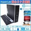 HDD+新品SSD Core i7 PC