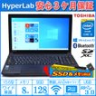 メモリ8G&SSD換装済みノートPC