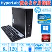 SSD&HDD1TB メモリ8G 中古パソコン HP 8200 Elite SF 4コア8スレッド Core i7 2600 (3.40GHz) Windows10 64bit Radeon 【2画面出力可能】