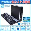 中古パソコン 小型 HP 8200 Elite U...