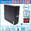 中古パソコン DELL OPTIPLEX 7040 SFF 第6世代 Core i7 6700 Windows10 64bit メモリ8G HDD1TB マルチ Radeon R5