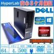 中古パソコン DELL OPTIPLEX