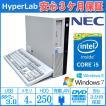 中古パソコン NEC Mate MK32M/L-H 第4世代 Core i5 4570(3.2GHz) Windows10 64bit メモリ4G マルチ USB3.0 Windows7 / 8.1