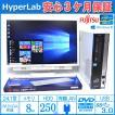 WUXGA液晶+Core i7 PC