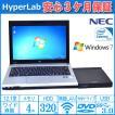 NEC 中古ノートパソコン VersaPro V...