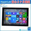 タブレットPC Surface3