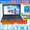 新品SSD Core i5 ノートPC