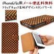 iPhone6 iPhone6s  ケース アイフォン6 手帳 かわいい手帳