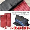 AQUOS R compact SHV41/SoftBank701SH/SH-M06 市松模様 手帳型 ケース カバー スマホ