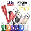 iPhone 充電ケーブル 充電器 コード 2m 急速充電 断線...